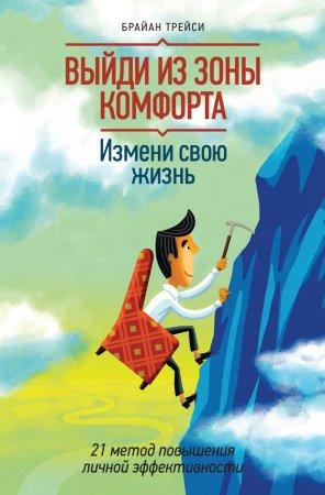 Литвиновы белые ночи синие дни полностью читать онлайн