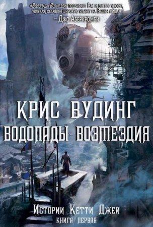 Диваки і зануди читати онлайн українською