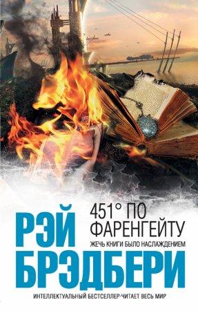 Скачать книги по философии - 66b8